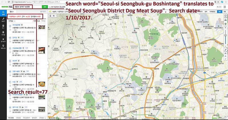 Friendship City Campaign - Seoul Seongbuk District, South Korea – Buena Park, California