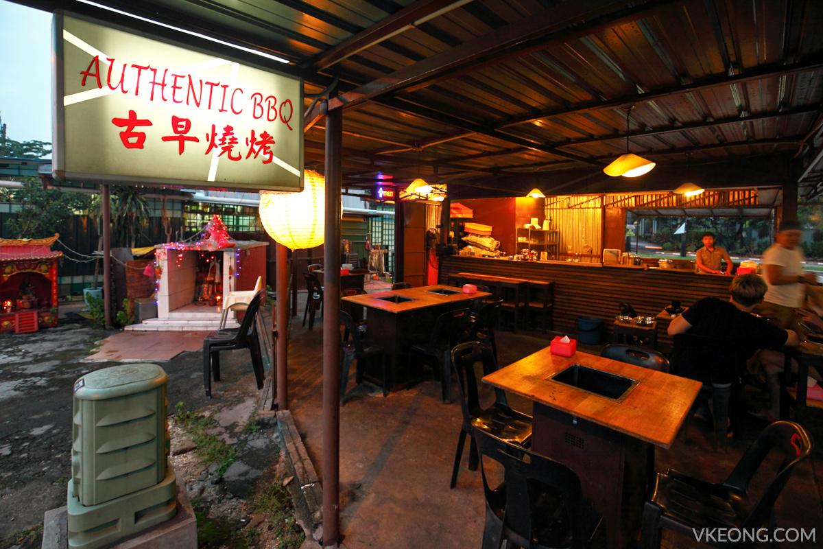 Authentic BBQ Taman Bukit Maluri Kepong