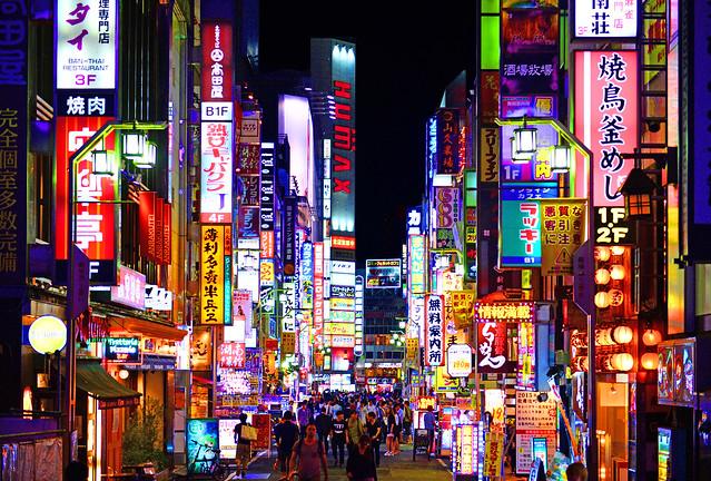 Neones de Shinjuku en Tokio