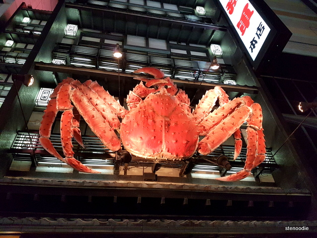 Japanese hairy crabs storefront