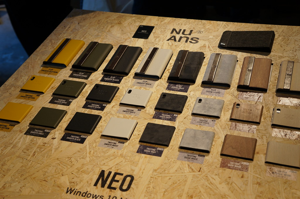 Windows 10スマホ「NuAns NEO」を2016年1月発売、価格は39,800円