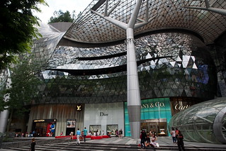 ion orchard | by salazar62