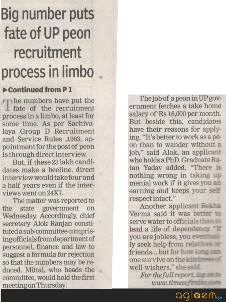 UP Secretariat Group D Recruitment 2015 for Peon