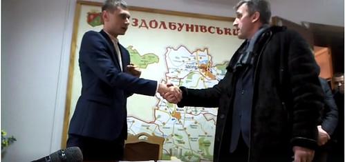 кондрачук конфликт
