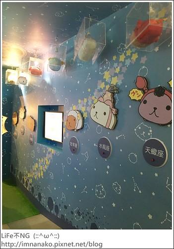 華山-水豚君免費特展