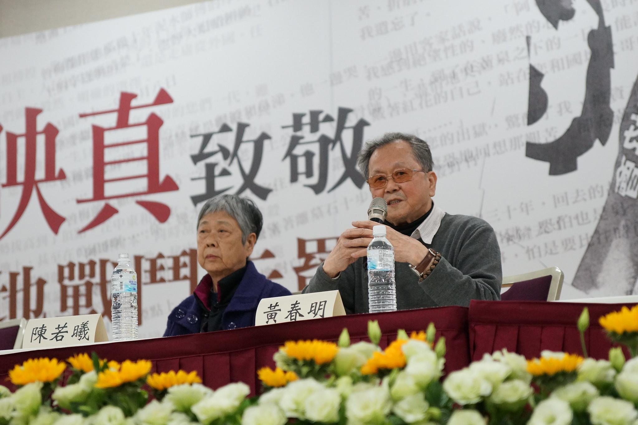 作家黃春明:陳映真一直是一個理想主義者。(攝影:王顥中)