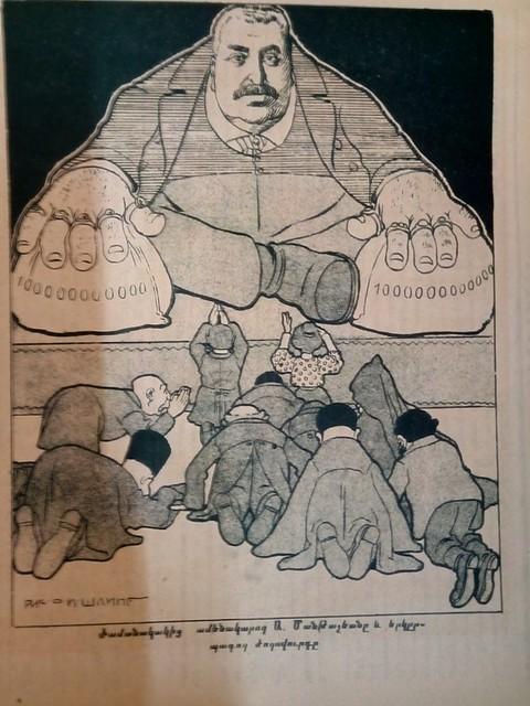 Ծաղրանկար «Խաթաբալա»-ում՝ Մանթաշյան