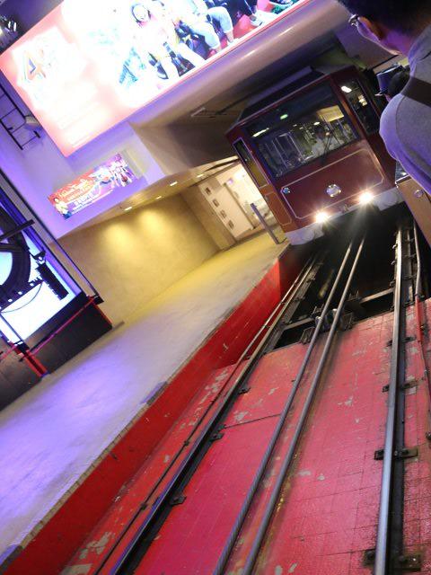 peak tram 1 hong kong