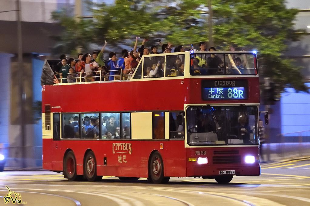CTB Volvo Olympian 11m open top bus (Alexander RH Bodywork ...