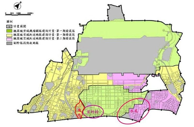 2014年7月擬定航空城特定區計畫(832次會議審定版)