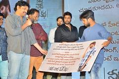 Needi Naadi Oke Katha Movie Pre-Release Event Stills