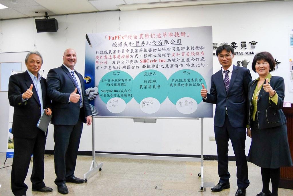 臺灣獨步研發的FaPEx®將由SiliCycle Inc.負責推向國際市場,昨舉行境外生產授權儀式。