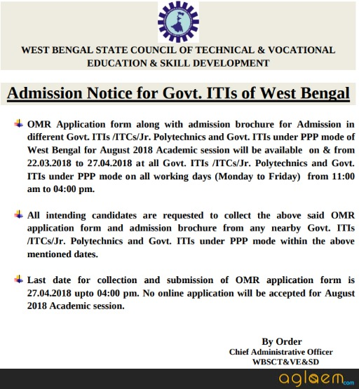 WBSCVT ITI Admission 2018   Application Form, Admit Card, Result