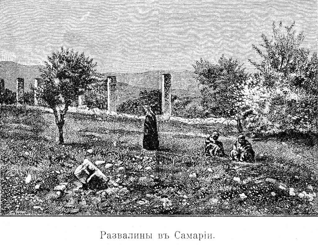 Изображение 53: Развалины в Самарии.