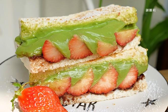 40054080335 e1890b9b1a b - 卯食堂 | 豐原早餐推薦 肉蛋吐司、麵線專賣,激推季節限定超美的抹茶草莓三明治,這個真的好好吃!