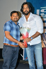 Crime 23 Movie Teaser Launch Stills