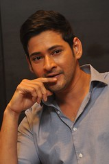 Mahesh Babu Latest Stills