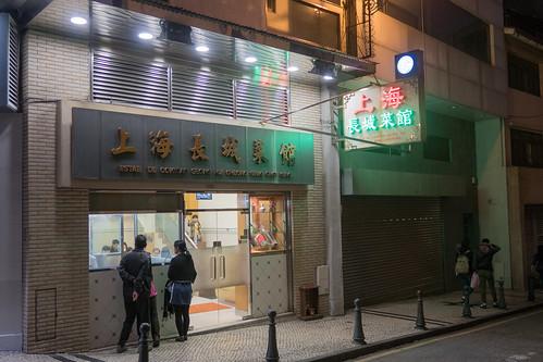 食店就建在斜坡上, 看著掛出來的招牌就能找到