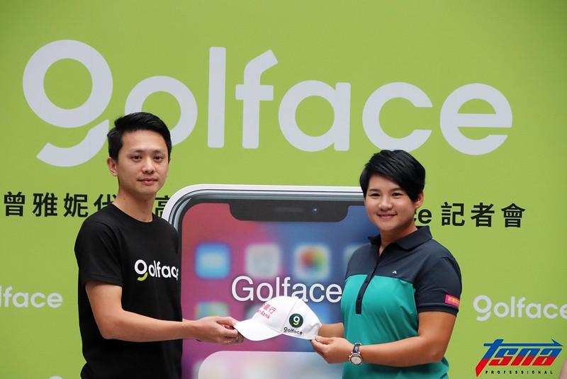 國內首屈一指的高爾夫球APP「Golface」,宣布與我國高球好手曾雅妮合作。(林志儒/攝)