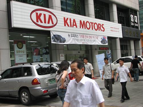 Kia Motors Dealership In Seoul Ian Muttoo Flickr
