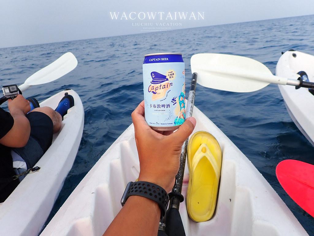 小琉球限定啤酒