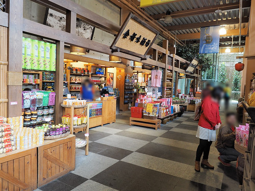 Gift and souveniers shop at Formosa Aboriginal Culture Village (九族文化村) theme park. | by huislaw