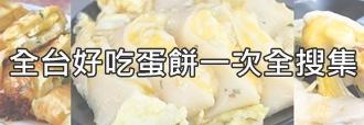 40778110222 f394218570 o - 孫山東家常麵 | 牛肉塊疊成小山高,這間被喻為台中最好吃的牛肉麵你吃過了嗎?