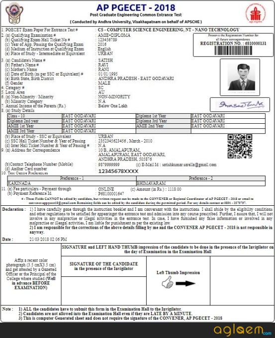 AP PGECET 2018 Application Form