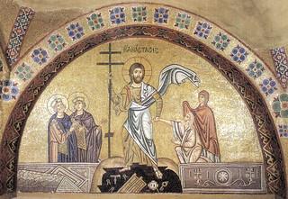 Hosios Loukas, Greece, 11th century
