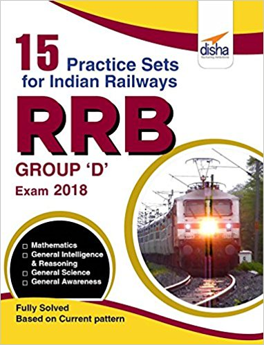 Railway Group D Question Paper 2014 / 2013 – Download free PDF