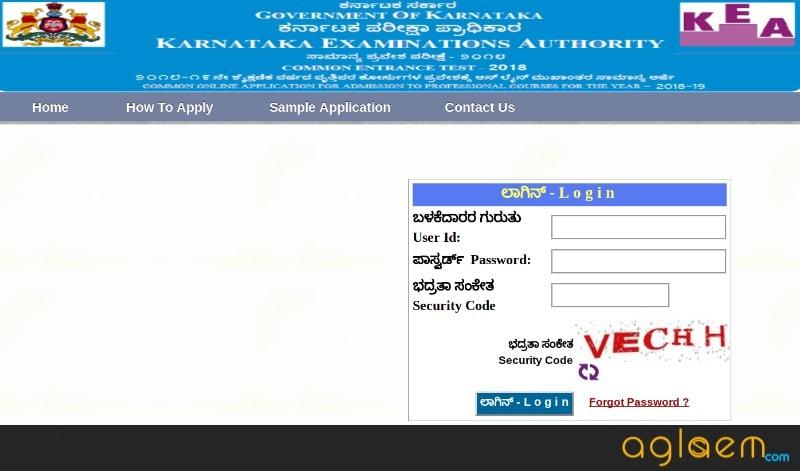 KCET 2018 Application Form Correction