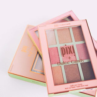 Pixi Pretties Makeup Collection | by Weekends With G