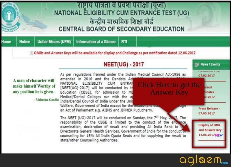 NEET 2018 Answer Key for A, B, C, D, P, Q, R, S, W, X, Y, Z   Get Here