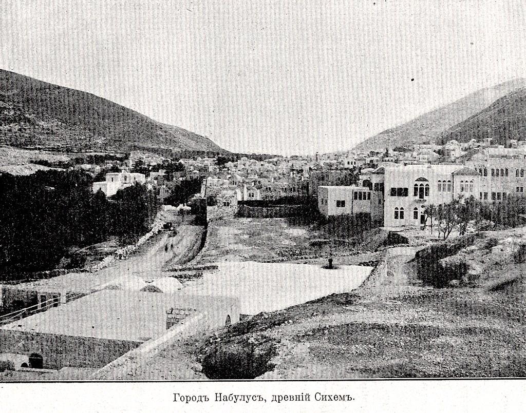 Изображение 54: Город Наблус, древний Сихем.