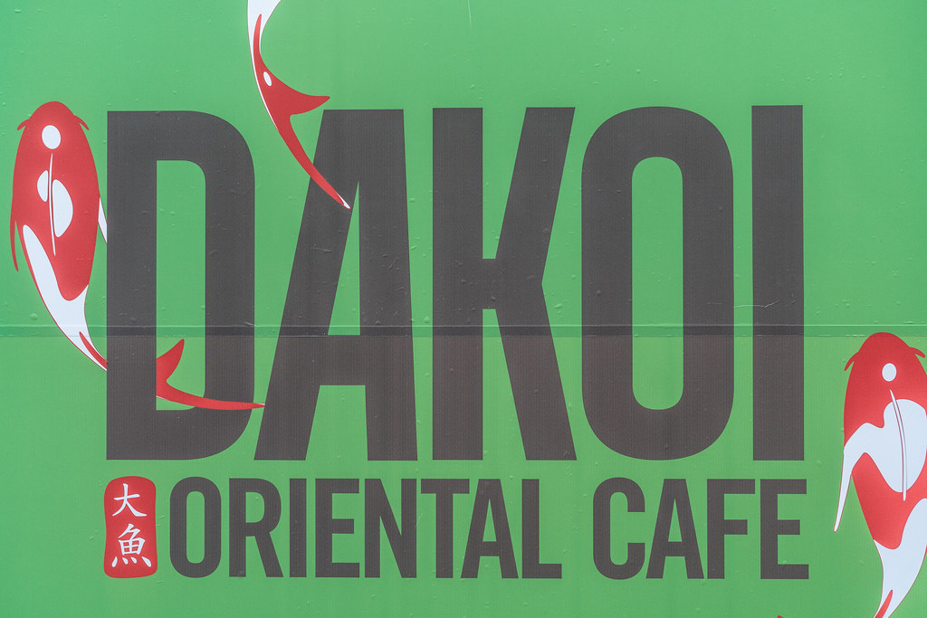 DAKOI ORIENTAL CAFE NEAR THE JERVIS TRAM STOP - MILLENNIUM WALKWAY 002