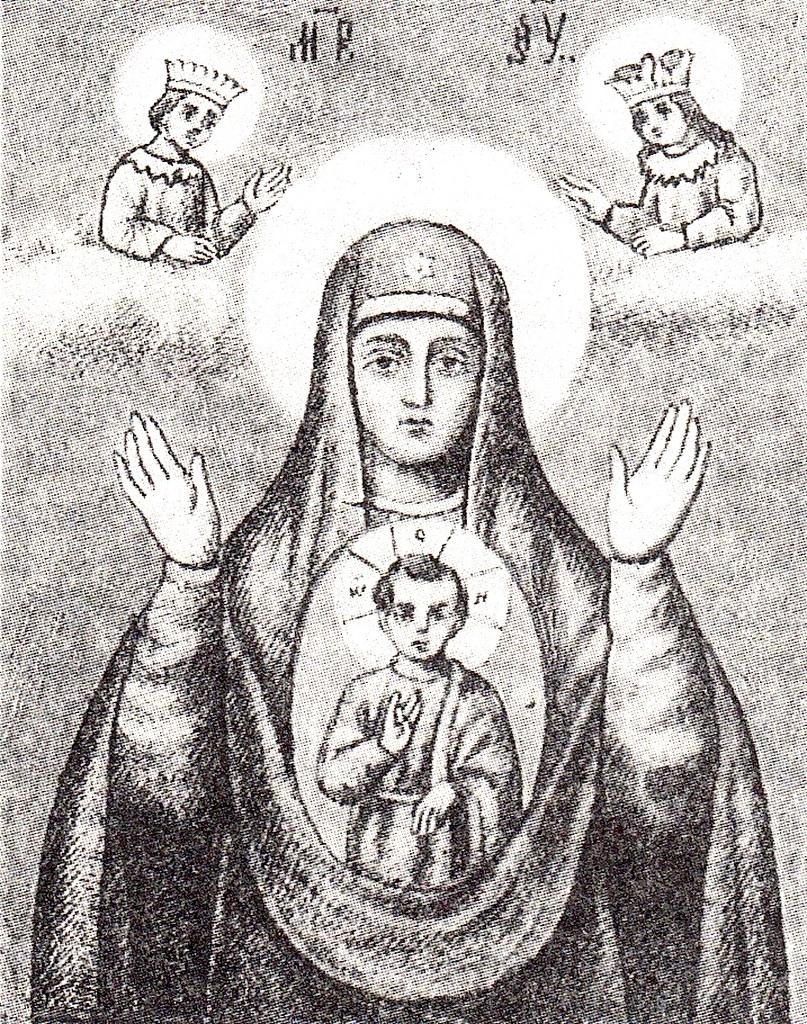 Курская-Коренная икона Божией Матери.