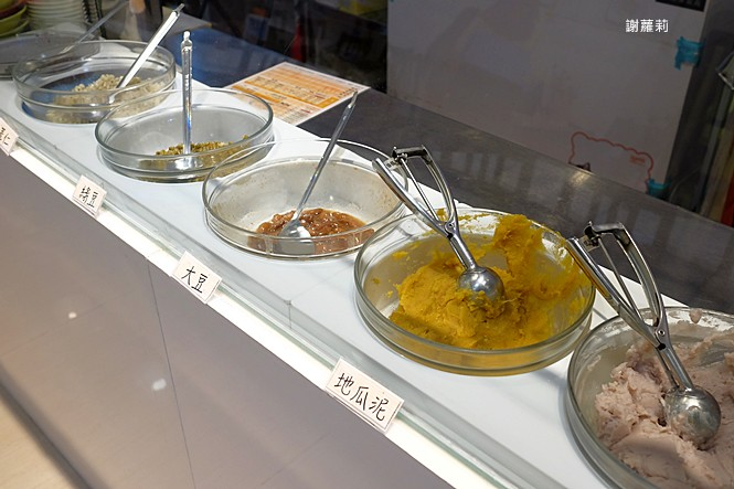 39972711725 2fcf188c62 b - 地芋添糖&包心粉圓專賣 | 全台最美手工傳統甜湯在這裡,彩色珍珠、粉粿、包心粉圓,繽紛色彩完全巔覆想像力!