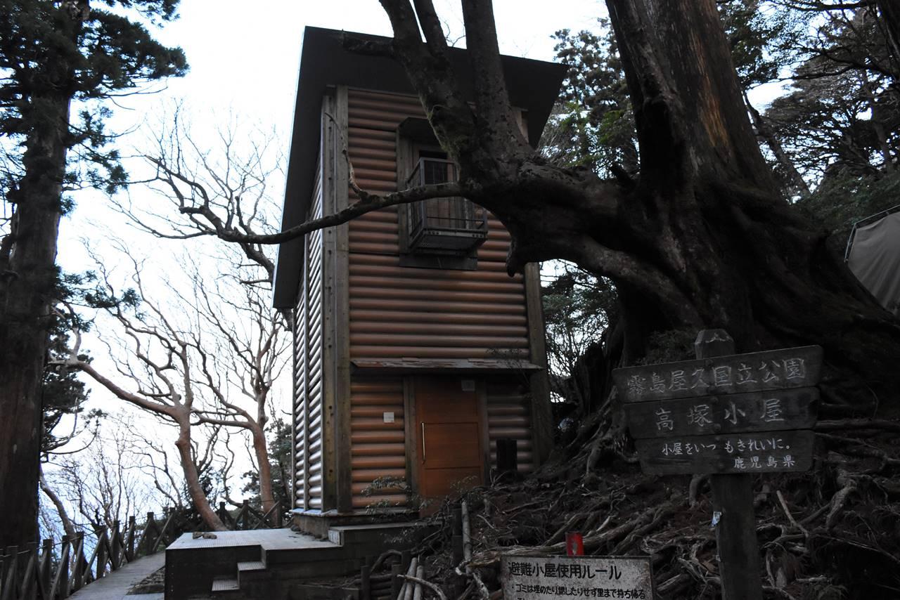 屋久島・高塚小屋