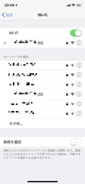 Wi-Fi選択