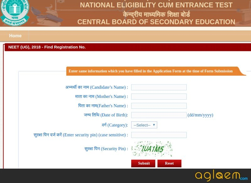 NEET 2018 Candidate Login for Admit Card, Answer Key, Challenge, Result