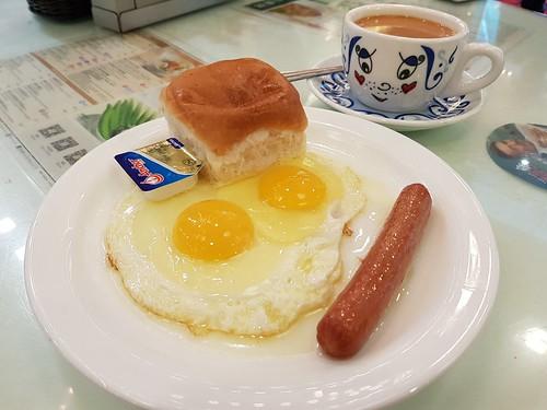 Breakfast A Set