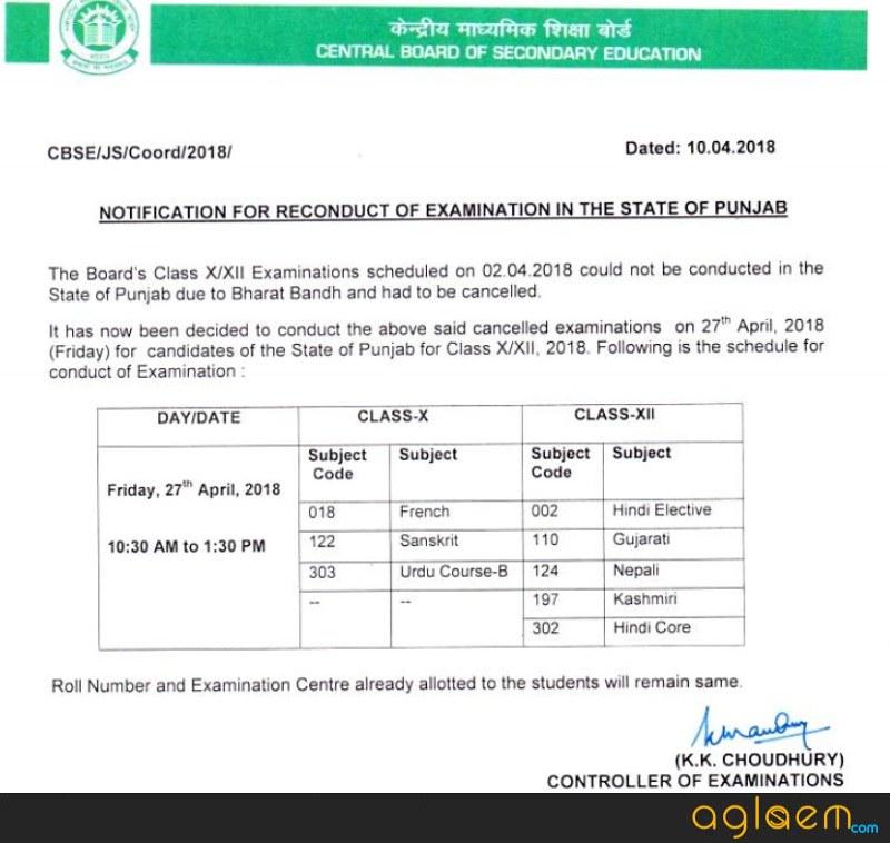 CBSE Announces Postponed Class 10, 12 Exam Dates In Punjab