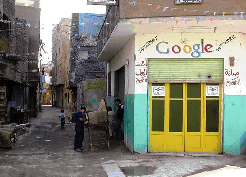 Google finally in Cairo! | by mnadi