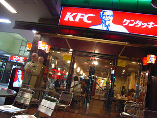 KFC Japan | by sekihan