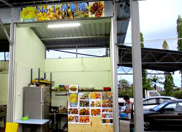 SRC Food Court Stall No. 1