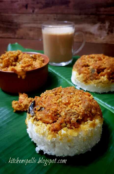 Prawns Steamed Rice Cake