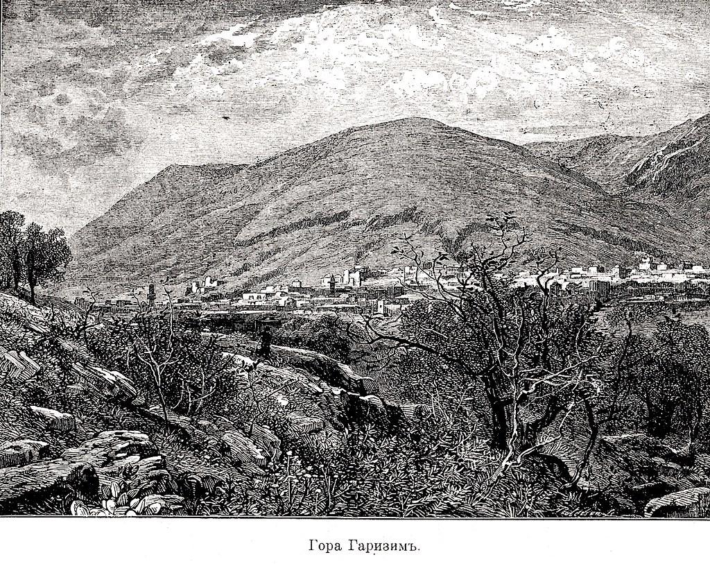 Изображение 56: Гора Гаризим.