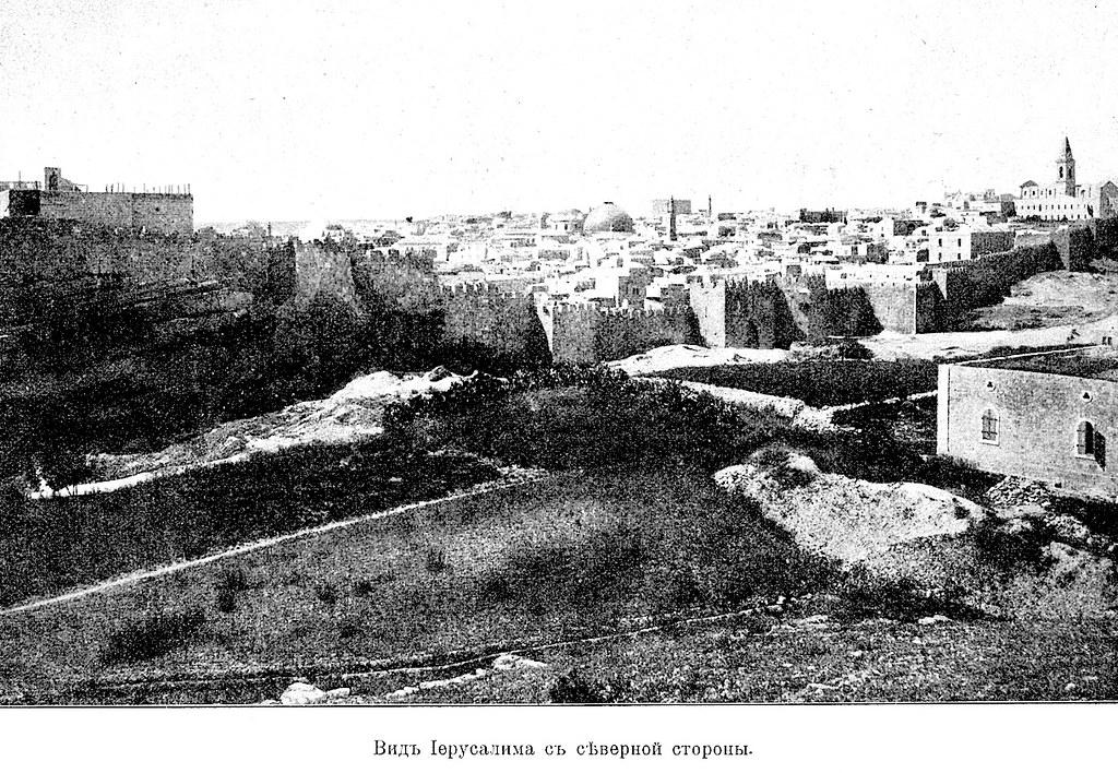 Изображение 62: Вид Иерусалима с северной стороны.