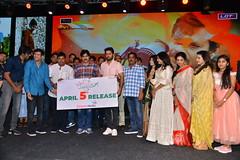 ChalMohanRanga Movie Pre-Release Event Stills
