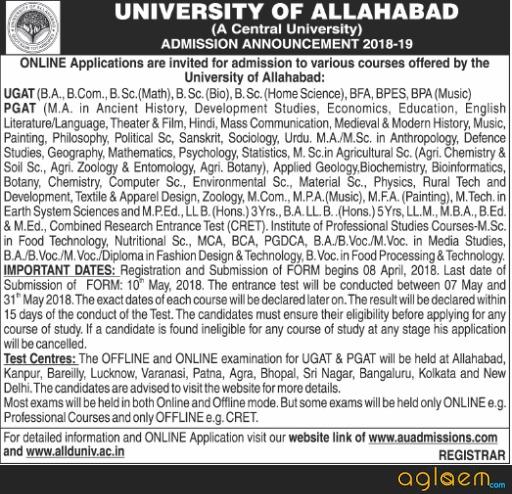 Allahabad University PGAT 2018   Post Graduate Admission Test